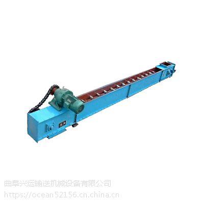 双链刮板输送机移动式 高炉灰输送刮板机
