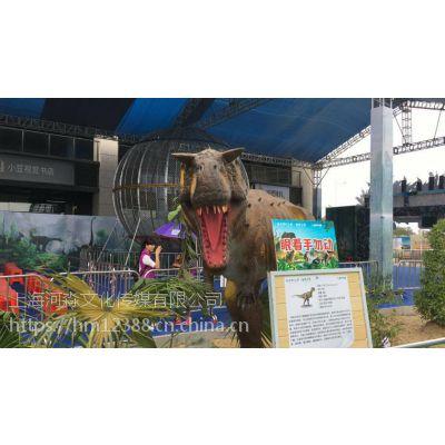 侏罗纪同款超级实心仿真恐龙模型 霸王龙剑龙塑胶仿真模型出租