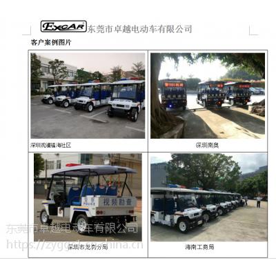 东莞市厂家直销5座电动巡逻车G1P5 白色,蓝色