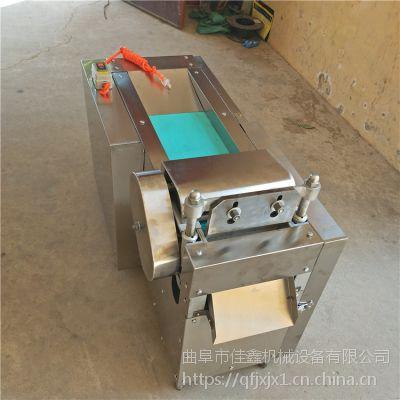 安庆市胡萝卜切丝切块机 海带切块机 佳鑫多功能切丁机