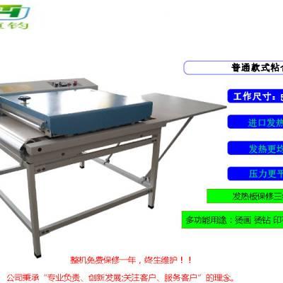 热熔粘合机_现货服装布料热熔粘合机 烫胶片 布料贴合机 滚筒烫画机