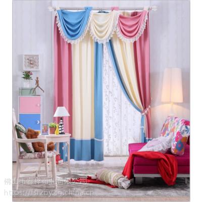【窗帘加盟】城市领秀窗帘品牌产品女孩房粉色遮光窗幔帘_梦幻天地