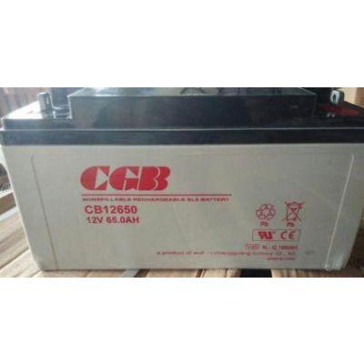 长光蓄电池12V7AH 太阳能 长光电池CB1270 图片 总经销