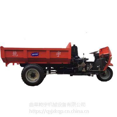 乾宇销售载重翻斗三轮车 采用全国独创的四驱型机械变速箱