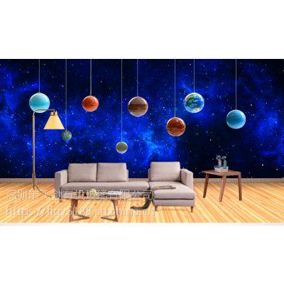 飞剑厂家良心定制亚克力星球仪 科技馆幼儿园装饰星球吊灯
