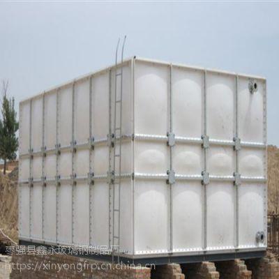 热销鑫永优质玻璃钢水箱?smc模压组合式水箱 生活饮用水箱