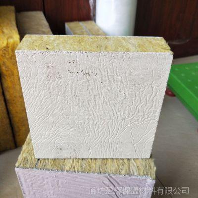 盈辉A级岩棉复合防火板 双面砂浆岩棉复合板价格