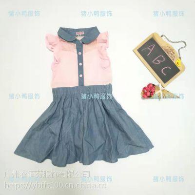 19年夏季新款ABC童装 品牌折扣尾单走份女孩子A字裙子连衣裙