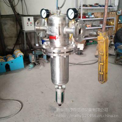 除水气液分离器 迈特精密滤芯式油气分离器MJF-100 不锈钢材质