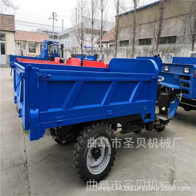 致富行业都可使用的工程三轮车/家用拉粮食运输柴油后卸三轮车