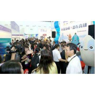 2019年9月台湾国际渔业博览会