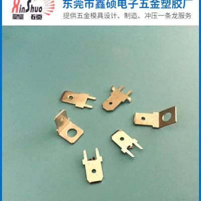 焊接端子-东莞焊接端子-pcb焊接端子公司