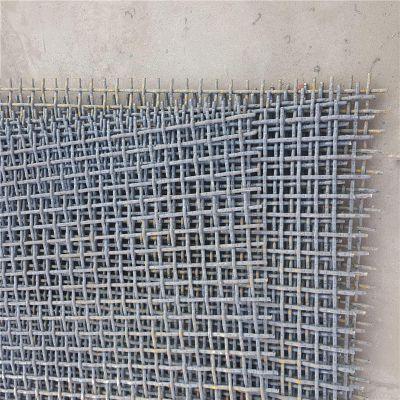 过滤网片 过滤网 粮食专用振动筛