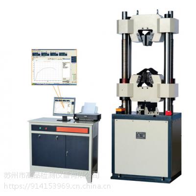 天津高品行业用微机电液伺服万能试验机厂家