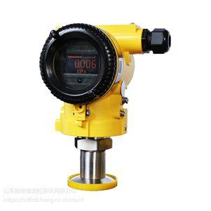 山东福瑞德FD3051S FG/FA卫生型表压/绝压变送器厂家直销
