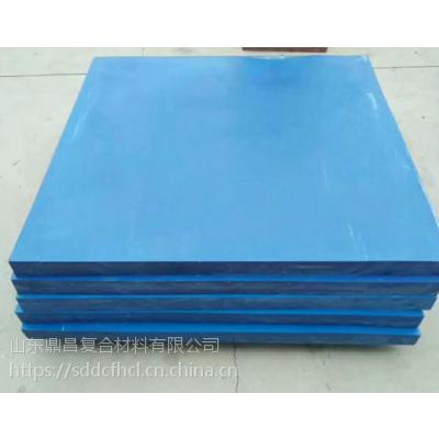 供应MC尼龙板 耐高温耐腐蚀化工专用尼龙板