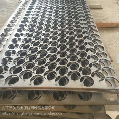 大同钢板冲孔网厂家 含锰耐磨金属多孔板 多种孔型厂家定做