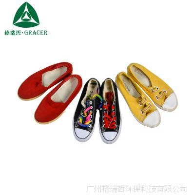 按斤称二手帆布鞋女A41-3透气涂鸦低帮杂款休闲女式板鞋厂家批发