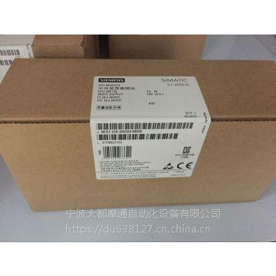 西门子S7-200 CPU226 6ES7 216-2AD23-0XB8 现货