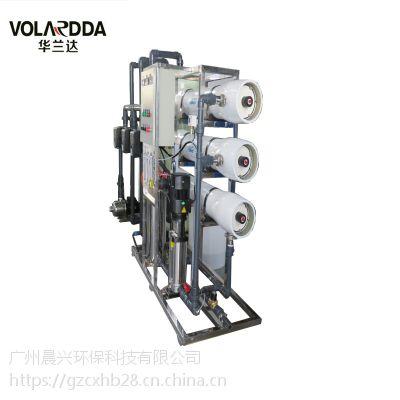 晨兴厂家3吨工业去离子纯水设备 RO反渗透工艺设计