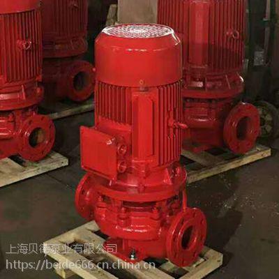 品牌泵业XBD7.4/20-L消防泵/室外消火栓泵,XBD7.6/20-L喷淋泵/立式管道离心泵