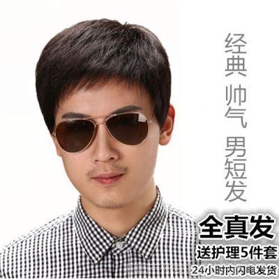 一件代发真发假发男短直发韩版帅气自然中年男士假发短发100%真人