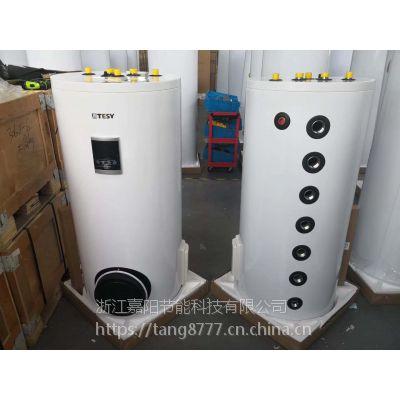 200L太阳能空气能地源热泵壁挂炉多热源供热承压水箱换热储水罐