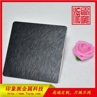 印象派金属304镜面乱纹黑钛不锈钢彩色板厂家