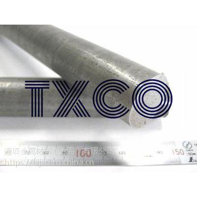 MER1F,MER1A,MER2F电磁不锈钢 软磁合金棒 耐腐蚀快削磁性材料 冷轧带