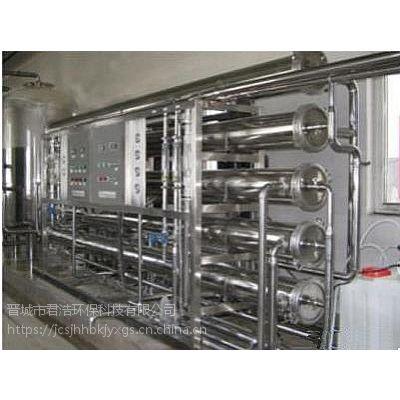 供应厂家直销高温软水设备