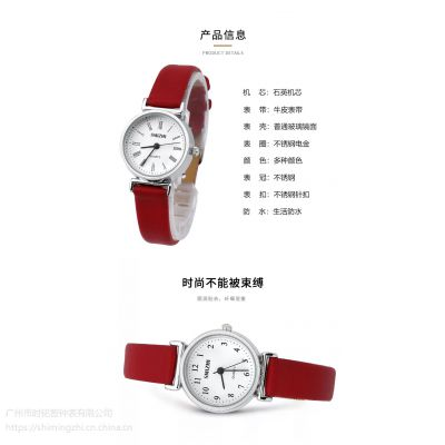 广州手表厂家供应南昌手表批发市场货源