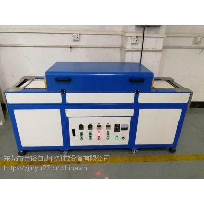 液态硅胶流水线烤箱
