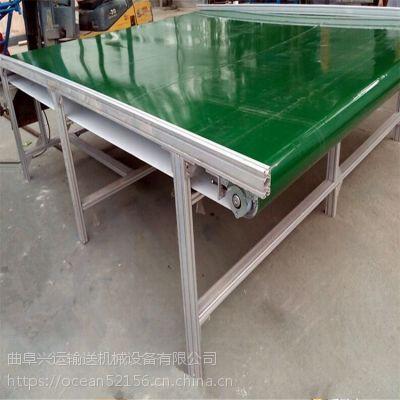 工业铝型材输送机专业生产 日用化工输送机