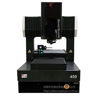 租售ZIP Advance 450 OGP影像测量仪