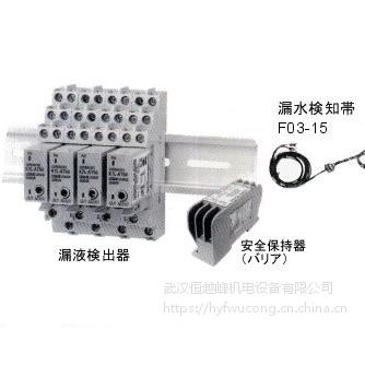 厂家直销日本nakamura中村电机安全栅NZB3-9R300