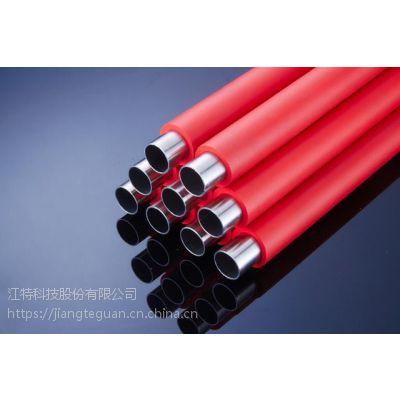 江特管 S30408不锈钢精品家装水管