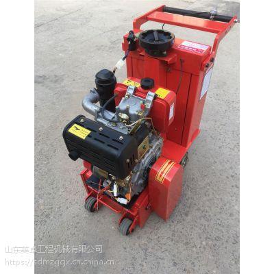 小型铣刨机 混凝土铣刨机型号 多功能铣刨拉毛机美卓机械直销