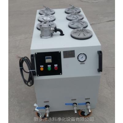 永科净化CS-AL-4R超精密净油机厂