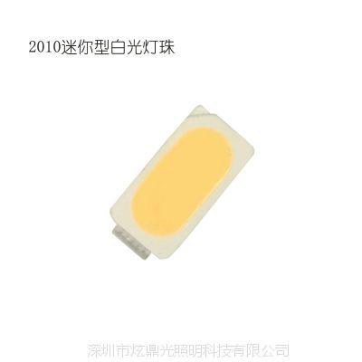 炫鼎光2110白光95高显指铜支架金线三安芯片LED灯珠