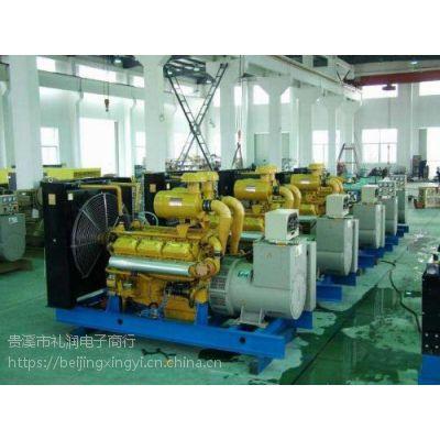 北京回收发电机电话(本公司高价回收发电机组)