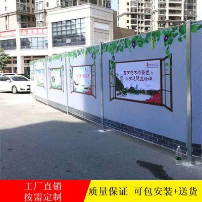 广州道路施工夹芯板围挡/价格便宜临时隔离围挡
