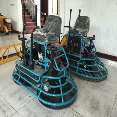 加强动力座驾式混凝土磨光机 水泥收光机 真皮座椅洒水型收光机 变速箱高速低速