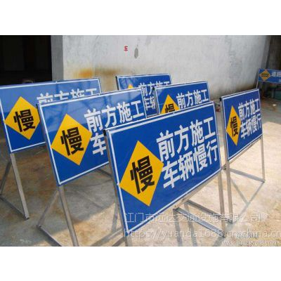 前方施工道路标志牌 交通安全标志施工架 文字内容可按需定做