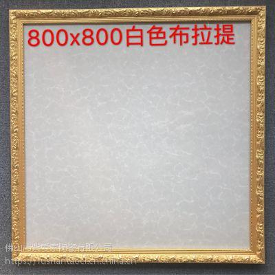 800x800布拉提抛光砖工程砖 佛山地板砖瓷砖