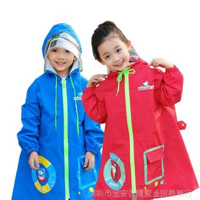 名盛幼儿宝宝大帽檐儿童雨衣男童女童小孩学生书包位雨衣防水反光