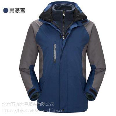 北京五洲之星冬季棉服冲锋衣定做厂家
