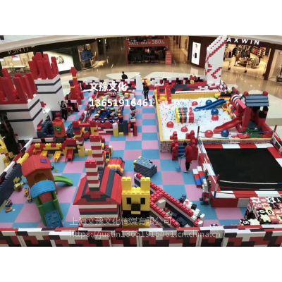 儿童积木池乐园租赁 积木海洋球出售儿童玩具厂家