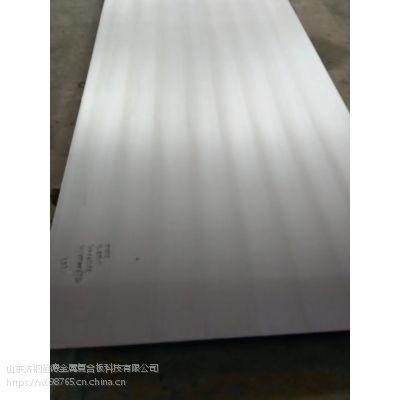 不锈钢复合板金属复合板