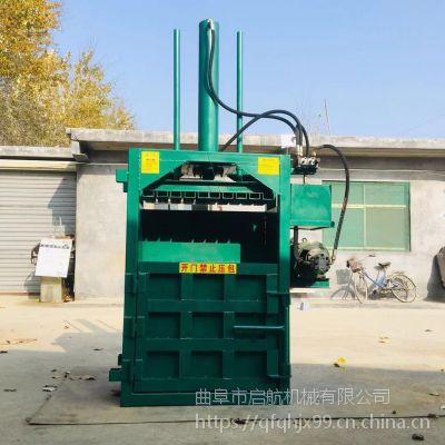 塑料袋压缩打包机 双缸皮革下脚料压包机 启航大油桶挤块机