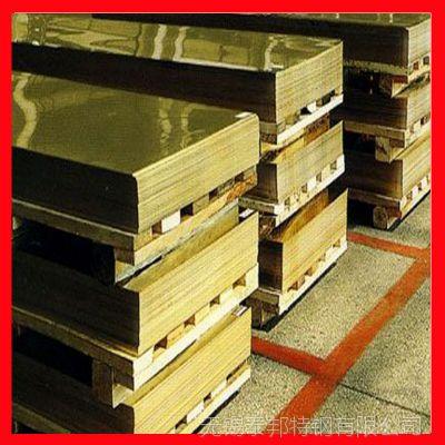 浙江直销H59/H62黄铜排 铜带 紫铜排 铜板 保质保量
